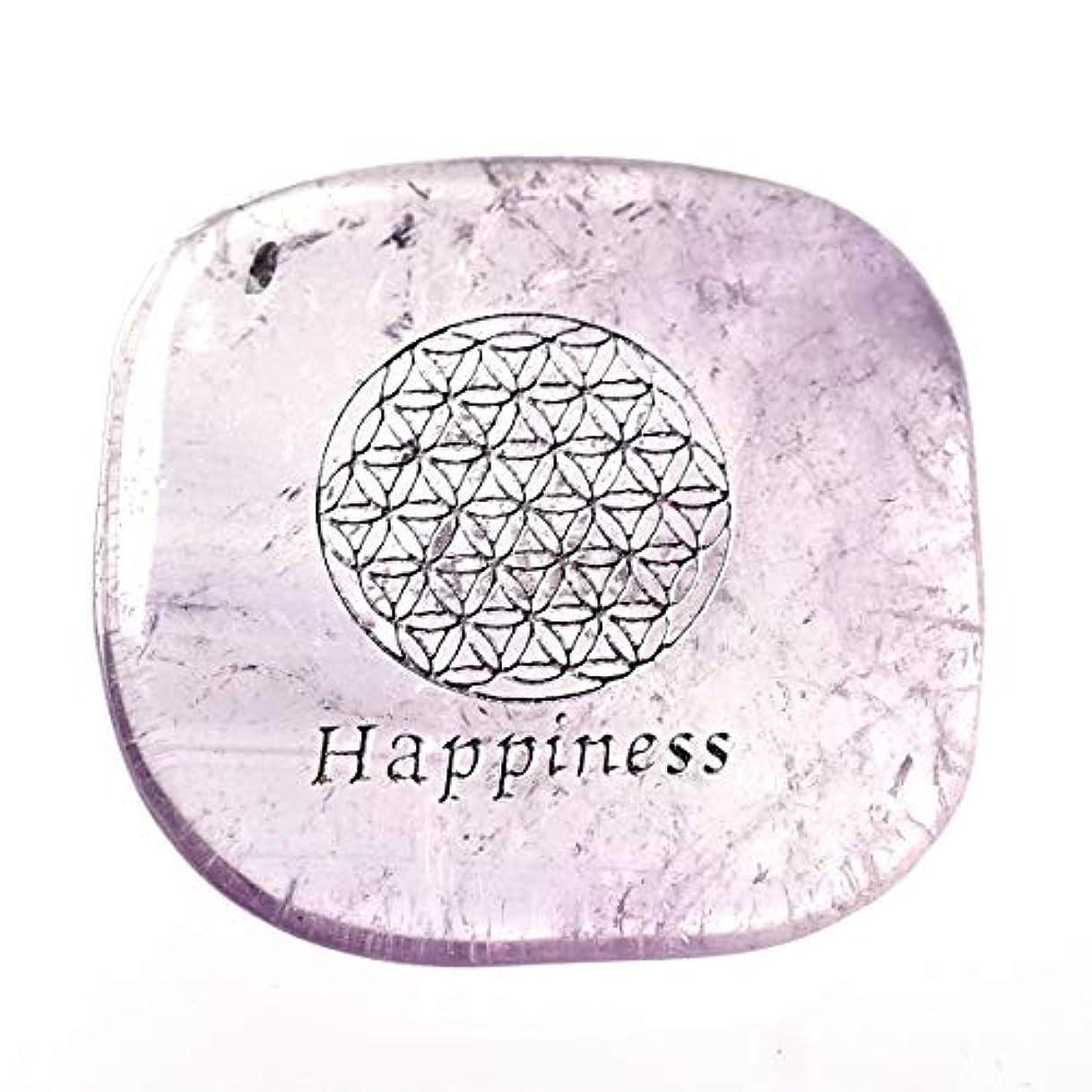 用心するパック繁栄LUCAS ビジョンストーン(アメジスト) フラワーオブライフ (Healing 癒し/Happiness 幸福)