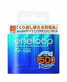 SANYO eneloop エネループ 充電式ニッケル水素電池 HR-3UTGA-4BPの画像
