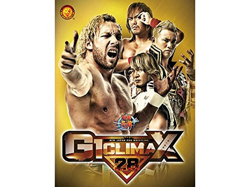 G1 CLIMAX 28 パンフレット