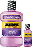 【Amazon.co.jp限定】 LISTERINE(リステリン) [医薬部外品] 薬用 リステリン トータルケアプラス マウスウォッシュ クリーンミント味 単品 1000mL+おまけつき
