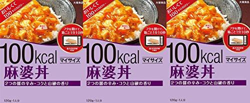 大塚食品 マイサイズ 麻婆丼 120g×3個