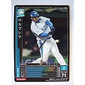 BBH2 黒カード カブレラ(西武)