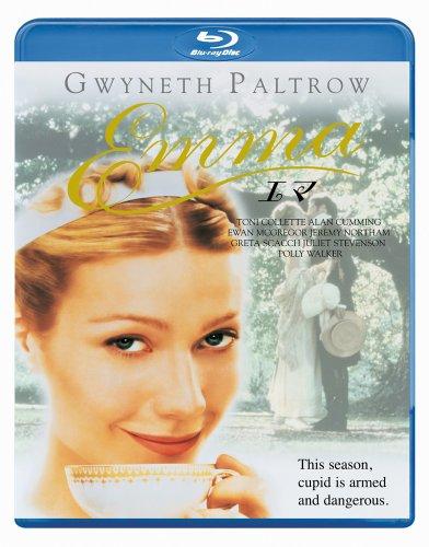 エマ [Blu-ray]の詳細を見る