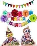 【陌の街角】誕生日 飾り付け 装飾 セット バースデー 装飾 セット風船 バナー バースデーデコレーション( HAPPY BIRTHDAY )