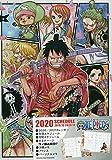 『ONE PIECE』スケジュール帳2020 (カレンダー)