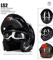 システムヘルメット フリップアップヘルメット バイクヘルメット 8色入り PSC規格品 送料無料 フルフェイスヘルメット 原付 LS2-325[商品5/XL]