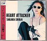 HEART ATTACKER