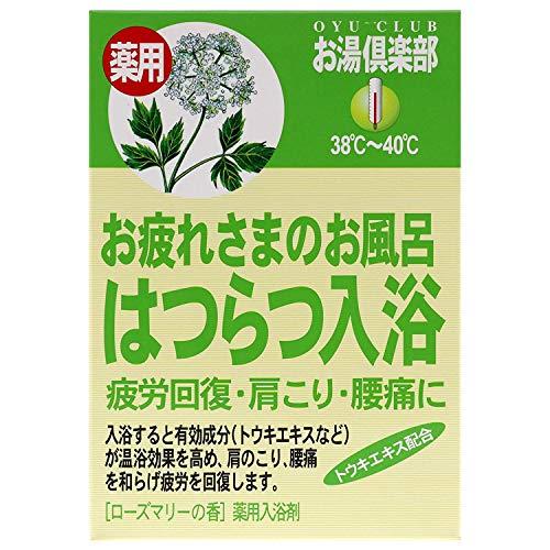 お湯倶楽部 はつらつ入浴 25g×5包(入浴剤)