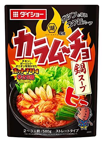 ダイショー コイケヤ監修 カラムーチョ鍋スープ ホットチリ味 辛さ5倍 580g ×5個