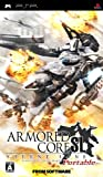 「ARMORED CORE SL」の画像
