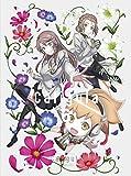 TVアニメ「Caligula-カリギュラ-」第6巻【Blu-ray】