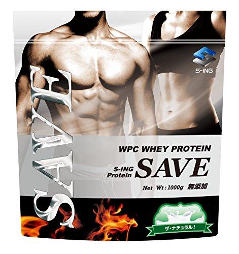 SAVE プロテイン ナチュラル! 1kg 無添加 WPC ホエイプロテイン
