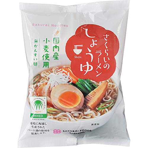 桜井食品 さくらいのラーメン しょうゆ 99g ×20個