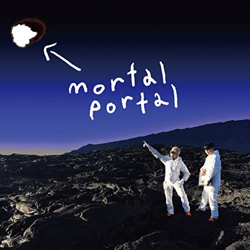 mortal portal e.p.