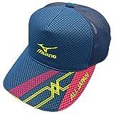 【ミズノ】ALLJAPANキャップ テニス/帽子/オールジャパン/ミズノ/テニス用品 ミズノ/オリジナルキャップ (ALLJAPAN-7) 5 ブルー×ブルー