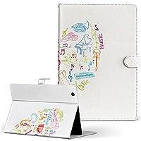 HUAWEI MediaPad M3 Huawei ファーウェイ メディアパッド タブレット 手帳型 タブレットケース タブレットカバー カバー レザー ケース 手帳タイプ フリップ ダイアリー 二つ折り ラブリー ハート 音楽 カラフル m3-002503-tb