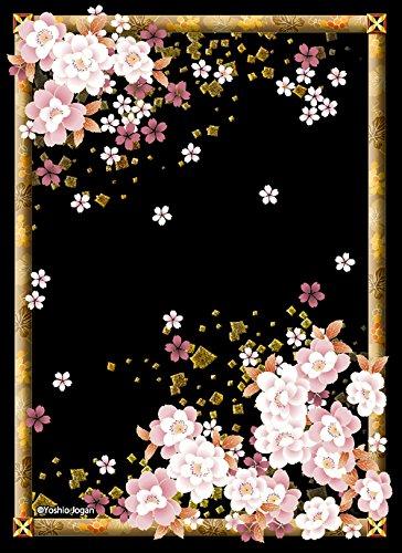 ブロッコリーハイブリッドスリーブ 「桜花」の詳細を見る