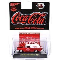 M2 MACHINES 1:64SCALE COCA-COLA RELEASE 2 (HOBBY ASSORTMENT) 1957 CHEVROLET SEDAN DELIVERY コカコーラ リリース2(ホビーショップ限定) 1957 シボレー セダンデリバリー