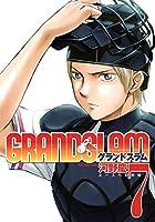 GRAND SLAM 7 (ヤングジャンプコミックス)