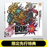 「ドラゴンクエストモンスターズ ジョーカー3【Loppi・HMV限定】「武闘家のゆびわ★★★」を先行入手できるダウンロードコード付」の画像