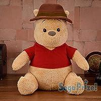 プーと大人になった僕 くまのプーさん メガジャンボ帽子スタイルぬいぐるみ 41cm