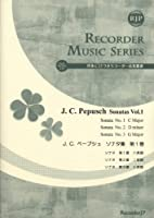 伴奏CDつきリコーダー音楽叢書 J.C.ペープシュ/ソナタ集 第1巻 (2CD)(SR043)