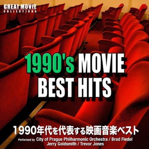 1990's Movie Best Hits(1990年代を...