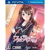 フォトカノ Kiss - PS Vita