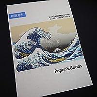 和紙のイシカワ インクジェット用 紙キャンバス A4 4枚入 WAPC-1500