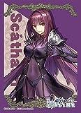 ブロッコリーキャラクタースリーブ Fate/EXTELLA LINK「スカサハ」