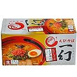 北海道 札幌ラーメン えびそば一幻(いちげん) えび醤油ラーメン(2食入)