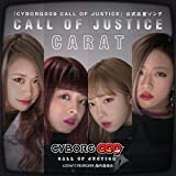 CALL OF JUSTICE-Carat
