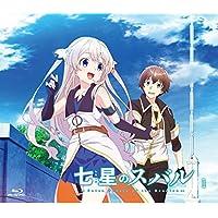 【Amazon.co.jp限定】七星のスバル Blu-ray vol.1