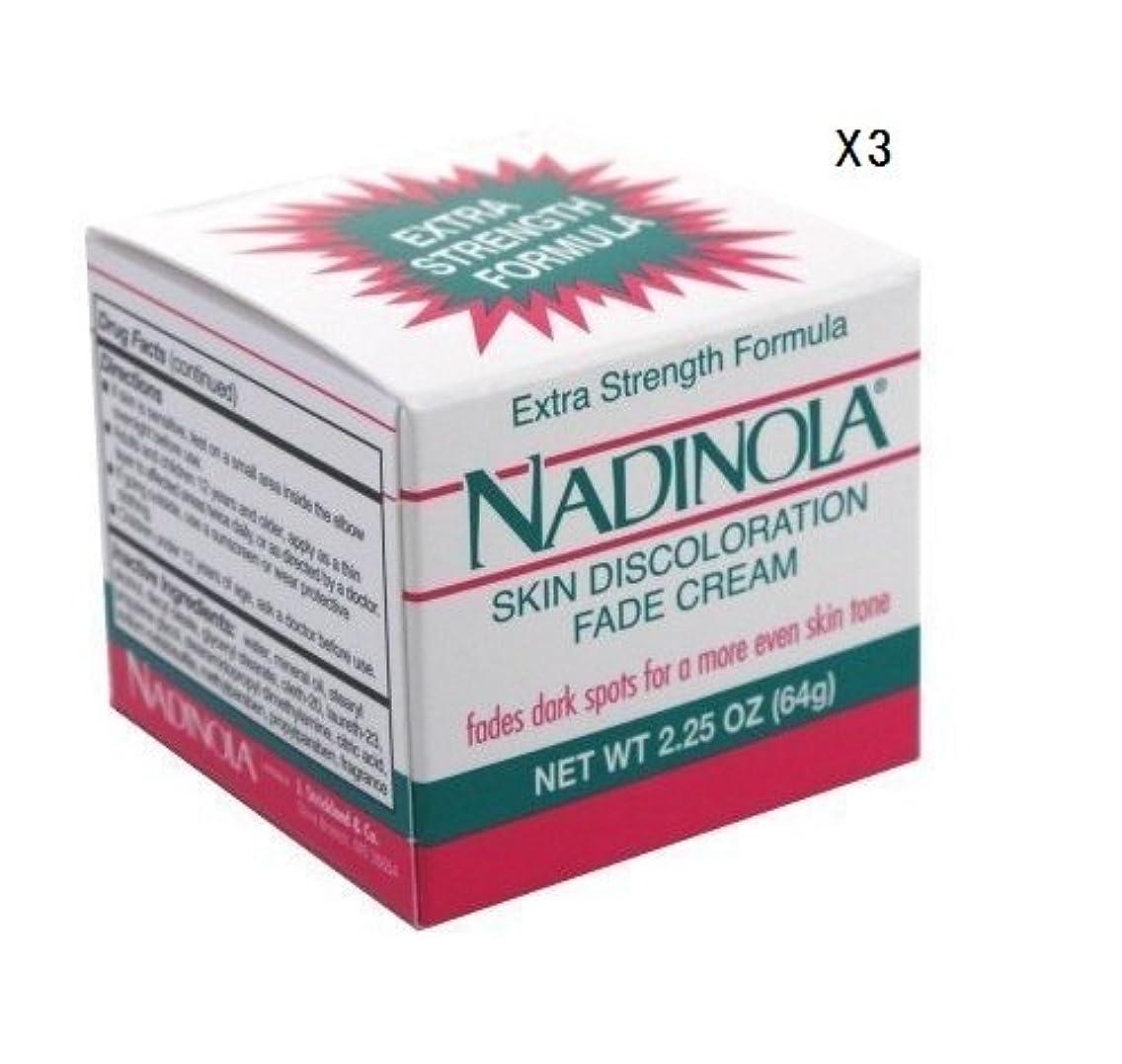 はさみ爆発物メタリック(海外直送品)強力美白クリーム (64g)ナディノラ Nadolina Skin Bleach - Extra Strength 2.25 Oz. (Pack of 3) by Nadinola