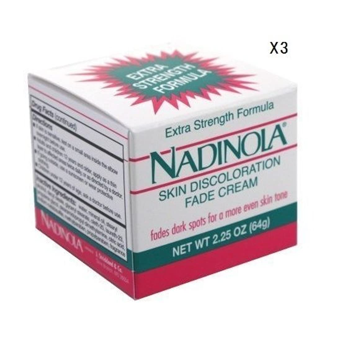 メディア資格情報気性(海外直送品)強力美白クリーム (64g)ナディノラ Nadolina Skin Bleach - Extra Strength 2.25 Oz. (Pack of 3) by Nadinola