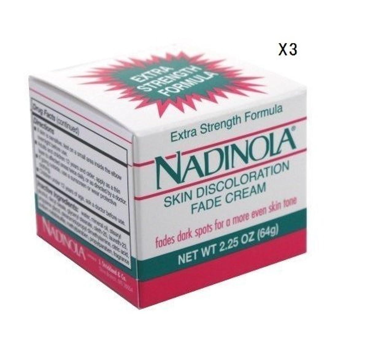 限定トランペットあなたが良くなります(海外直送品)強力美白クリーム (64g)ナディノラ Nadolina Skin Bleach - Extra Strength 2.25 Oz. (Pack of 3) by Nadinola