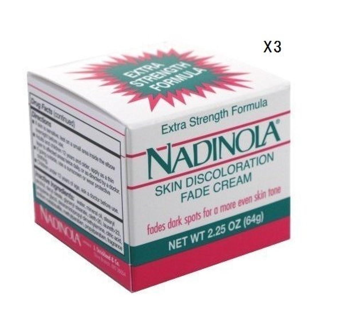 吸い込む端末生じる(海外直送品)強力美白クリーム (64g)ナディノラ Nadolina Skin Bleach - Extra Strength 2.25 Oz. (Pack of 3) by Nadinola