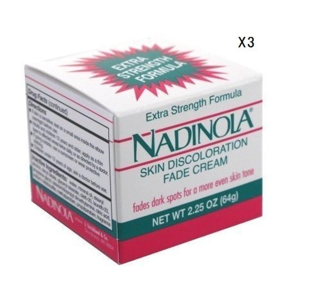 夜明け時モールス信号(海外直送品)強力美白クリーム (64g)ナディノラ Nadolina Skin Bleach - Extra Strength 2.25 Oz. (Pack of 3) by Nadinola
