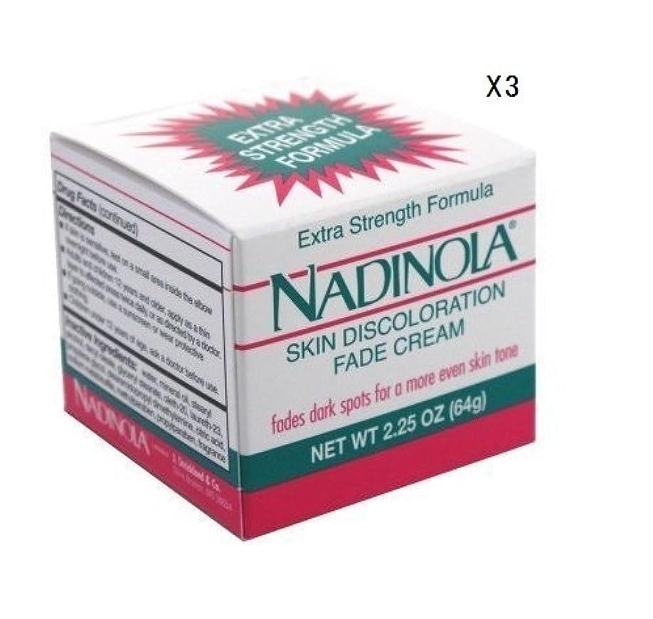 衝突するオール抵抗(海外直送品)強力美白クリーム (64g)ナディノラ Nadolina Skin Bleach - Extra Strength 2.25 Oz. (Pack of 3) by Nadinola