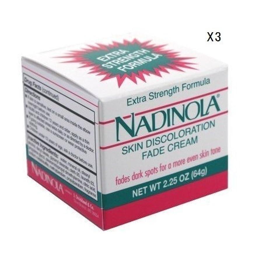 登山家挑む嵐の(海外直送品)強力美白クリーム (64g)ナディノラ Nadolina Skin Bleach - Extra Strength 2.25 Oz. (Pack of 3) by Nadinola
