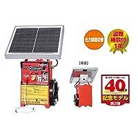 末松電子製作所:クイックゲッター ソーラー QIK12-3S