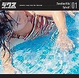 Sunshine Kids Vol.1 Splash!
