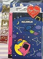 KAJIMON (かじりモンスター) レターセットかじもん/ピンク