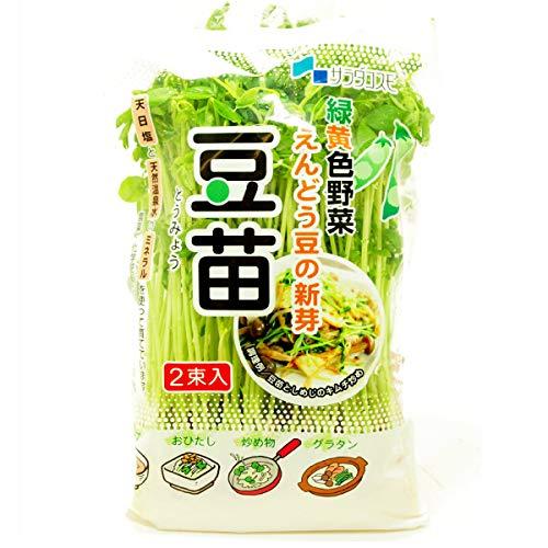 【豆苗 5袋】長野県産。農薬・化学肥料不使用