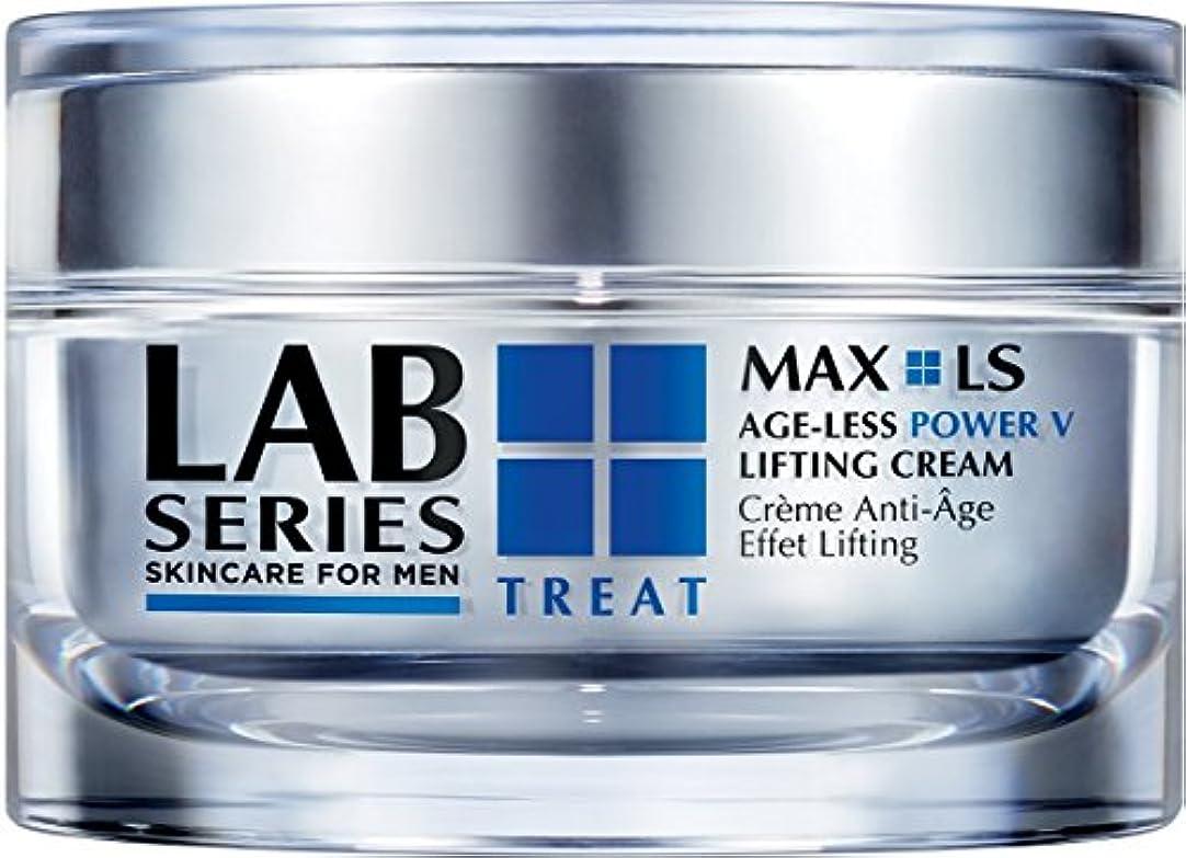 汚染された忌まわしい座るラボシリーズ (LAB SERIES) マックス LS V クリーム 50mL