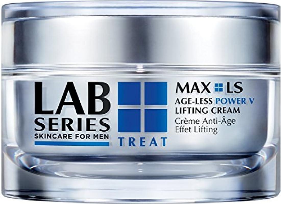 昇進振動させる盗難ラボシリーズ (LAB SERIES) マックス LS V クリーム 50mL