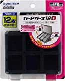 DS Lite用/DS用『カードケース12D』 (クリアブラック)