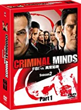 クリミナル・マインド/FBI vs. 異常犯罪 シーズン2 コレクターズBOX Part1 [DVD]
