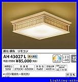 コイズミ照明 和風シーリング AH43027L
