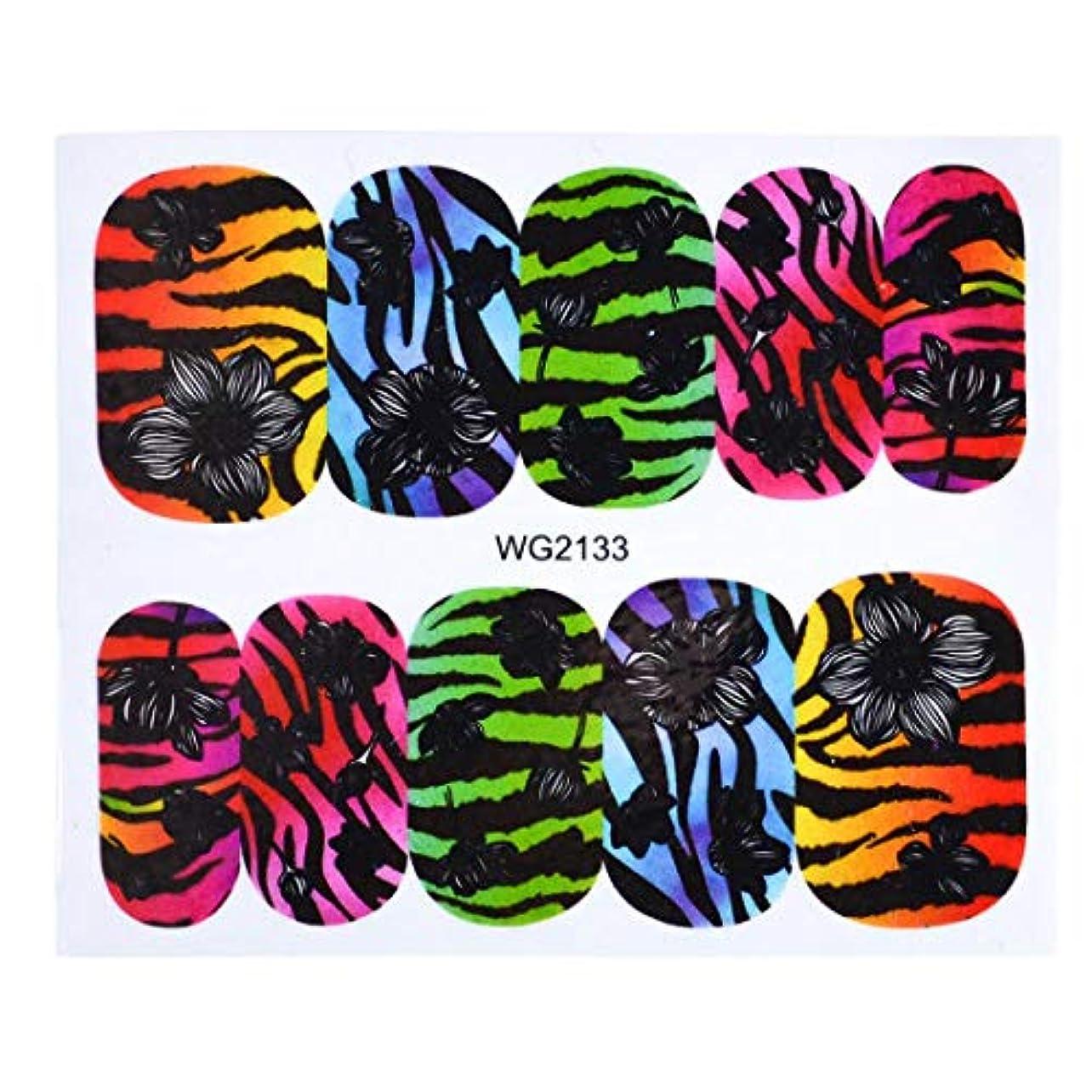 画家スティック法令SUKTI&XIAO ネイルステッカー 1ピースネイルステッカーオプションの花カラフルな花ローズバレンタイン水フルラップネイルアートデカールチャーム、Wg2133